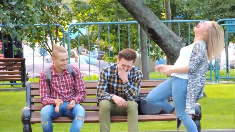 Пранк - как выгнать со скамейки Prank - how to kick off the bench Пикап, удаленное видео WeeTI TV