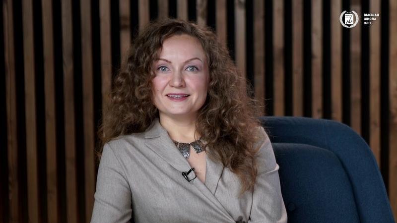 Ольга Парханович: что делать, если встал не с той ноги.