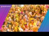 г.Кострома Фестиваль красок