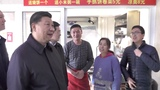 Xis New Year greeting to food vendor May your business flourish