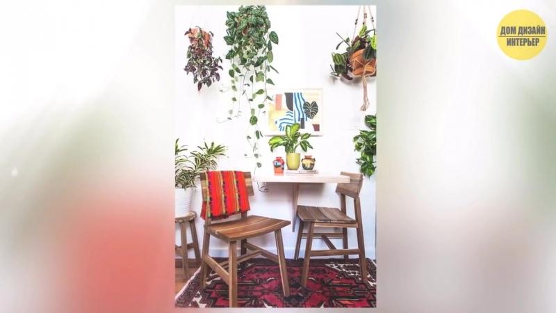 Как цветы и комнатные растения преображают интерьер.