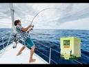 Fish Drive активатора клева всех видов рыб