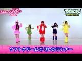Ca khúc tiếng Nhật Momoiro Clover Z
