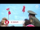 Как в республике отметят День Победы