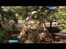 Вести Москва Вести Москва Эфир от 13 04 2016 14 30