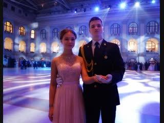 Мурманские кадеты стали участниками III Международного Кремлевского кадетского бала