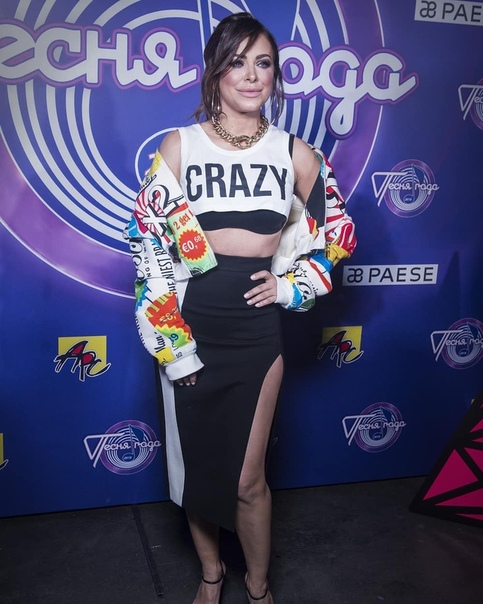 """Наряд Ани Лорак на премии """"Песня года"""" назвали самым безвкусным."""
