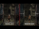 Сравнение графики Dark Souls 2011 и Dark Souls Remaster 2018.