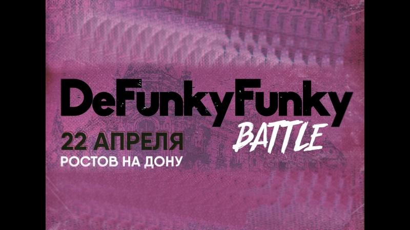 Эми VS Oni 1/8 BEG DeFunkyFunky4 22 апреля 2018 год