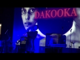 Боль. DAKOOKA - Гордо. 10.06.18