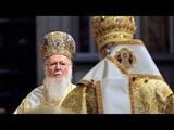 Новый раскол в православии: автокефалия УПЦ ?