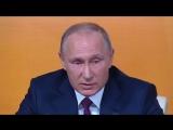 О проблемах коррупции (Путин В.В, 14.12.2017 г.)