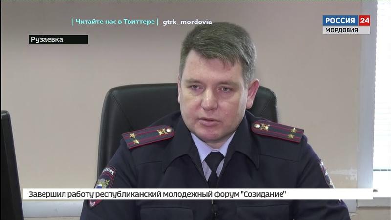 В Рузаевке обнаружили радиоактивный прибор