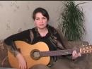 Лирика Сектор газа Аккорды, гитарный бой. Урок гитары. Guitar lessons
