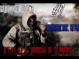 Стрим по S.T.A.L.K.E.R.: Shadow of Chernobyl