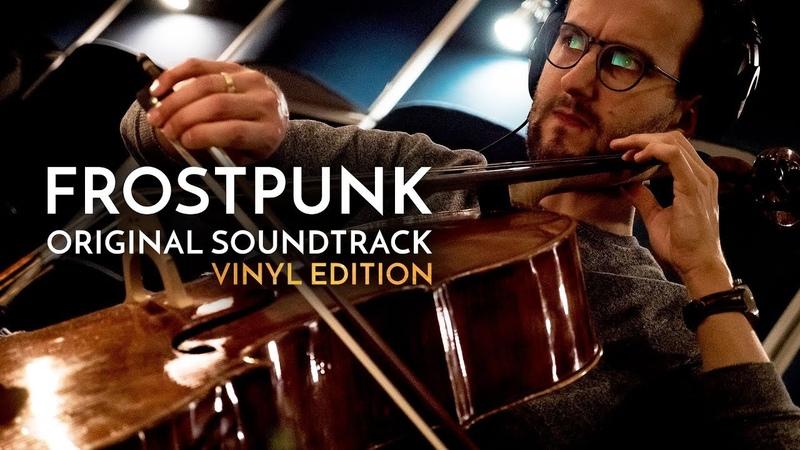 Оригинальный саундтрек Frostpunk: Виниловая версия   Музыка Пётра Музиала