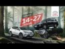 Toyota week 2018 Тойота Центр Пенза т.23-88-88.