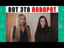 Новые вайны инстаграм 2018 Ника Вайпер/ Madam Kaka/ Александр Хоменко/ rauwil 286