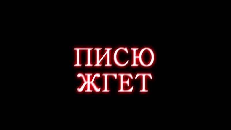 ✖️Fallen Warrior✖️писю жгеет}