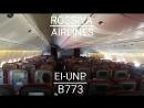 Boeing 777 Леолет