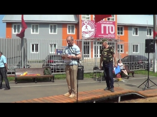 Митинг в Наро - Фоминске