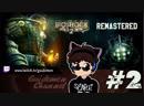BioShock 2 Remastered 2 Розыгрыш на твиче каждые 5 подписчиков
