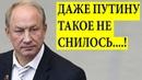 98% голосов за Арашукова !! CКАНДAЛЬНOЕ выступление Рашкина в Госдуме!