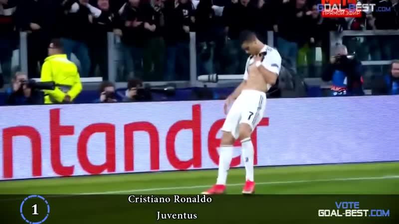 TOP GOALS November 2018_2019 🔥 Week 1 ● Cristiano Ronaldo, Antoine Griezmann