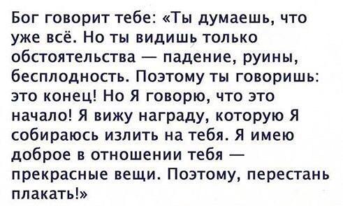 Фото №456269659 со страницы Ирины Смирновой