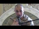 Воскресная лекция Шри Гаурахари прабху*** закл часть1 г ОМск 15 04 18