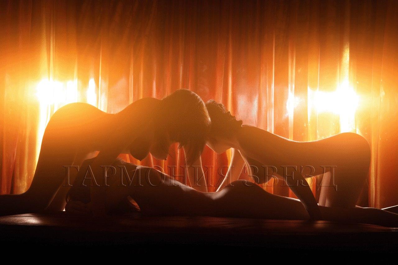 эротический массаж женщине