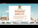 реализация приоритетного проекта «Формирование комфортной городской среды»