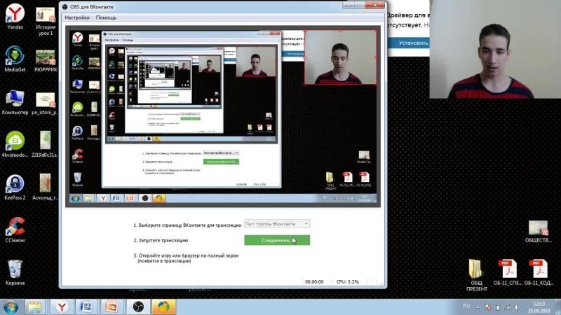 Live: Тест группы ВКонтакте