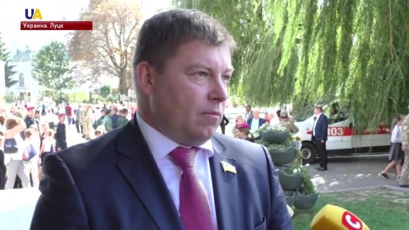 Зустріч військовослужбовців 204 ї БрТА в Луцьку репортаж 8