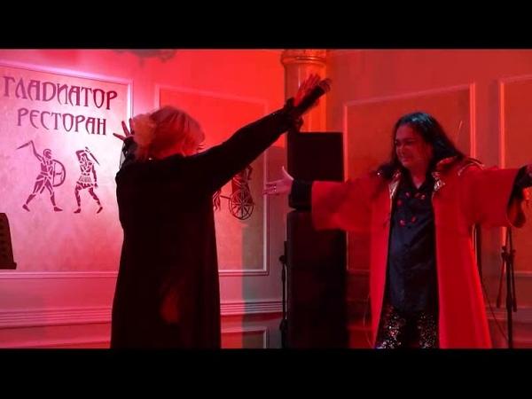 28.02.2019 Галина Улетова и Игорь Наджиев-15