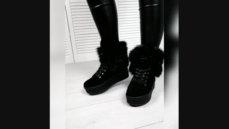 Ботинки зимние с опушкой Z@nnti