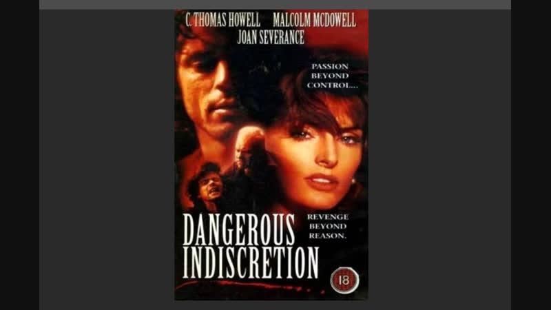 Жестокая расплата (Опасная опрометчивость) / Dangerous Indiscretion (1995) Гаврилов,VHSRip.720