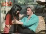 Fragman - Kader Arkadaşı (1981)
