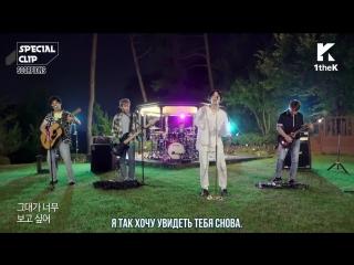 Special Clip FTISLAND - Summer Nights Dream( ) (рус. саб)
