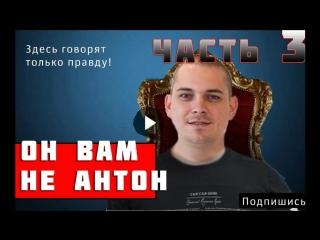 ОТЗЫВ ЗАКАЗЧИКА / СУПЕР СЕРВИС РЕМОНТ В СПБ / АЛЕКСЕЙ ЗЕМСКОВ