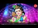 Subramanya Trishathi Namavali - Sri Subramanya Trishathi - Shyam Sundar (Full Verson).