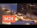 На юго-востоке Москвы произошло задымление - Москва 24