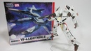 【マクロス玩具レビュー】バンダイ HI-METAL R  VF-4 ライトニングⅢ  /  BANDAI HI-METAL R V