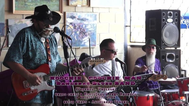 Коктебель. Banderas Blues Band - Hoochie Coochie Man