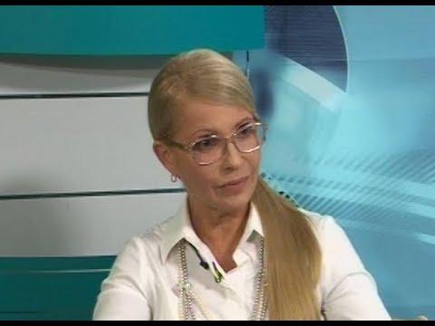 Програма Це важливо за участі лідера партії Батьківщина Юлії Тимошенко