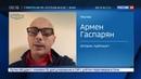 Новости на Россия 24 Демократическая цензура не дремлет Фейсбук продолжает борьбу с текстом российского журналиста о вой