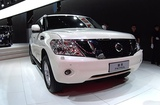 2016, 2017 Nissan Patrol best luxury full size SUV  is an old school SUVs