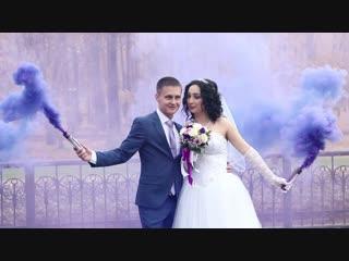 Свадьба - Радмир и Сабина - 20.10.2018