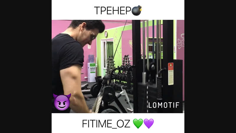 FITTIME_OZ