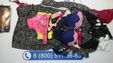 1015 Hunkemoller Womens Lingerie (2,5 kg) 2пак - женские нижнее белье сток Hunkemoller